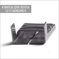 L-образные клипсы Bandimex
